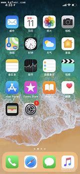 苹果手机如何屏蔽信息广告