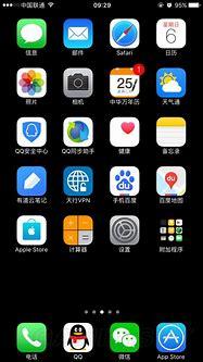 手机屏幕底有广告与屏幕