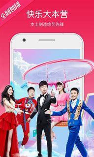 芒果tv安卓芒果TV手机电视无广告国际版破解版