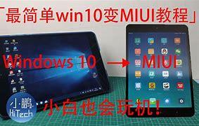 「教程」小米手机miui自带广告太多 教你关闭 超详细