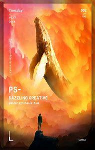 ps简单合成一个手机广告图片教程