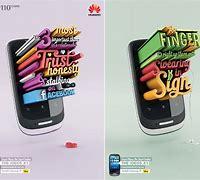 华为手机广告营销点