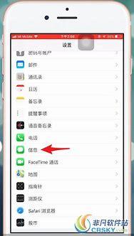 苹果过滤短信怎么设置 上过滤和阻止信息